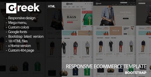 Greek Fashion Store HTML Template